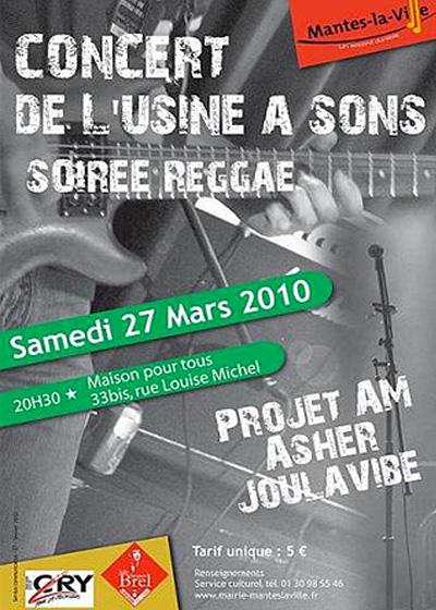 joulavibe-201003