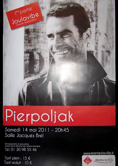 joulavibe-201105
